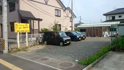 便利屋サンキュー仙台本店の事務所外観写真